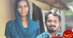نهادهای امنیتی هند موفق شدند راز ۱۱ ساله اختفای یک دختر که سال ۲۰۱۰ از منزل خارج و دیگر بازنگشته بود را مشخص ک...