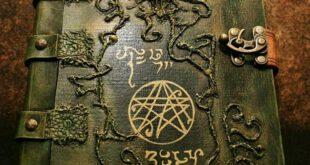 کتاب نکرونومیکونرستاخیز مردگان و یا کتاب دیوانه کننده و... تمامی اینها القابی اند که برای این کتاب مرموز...